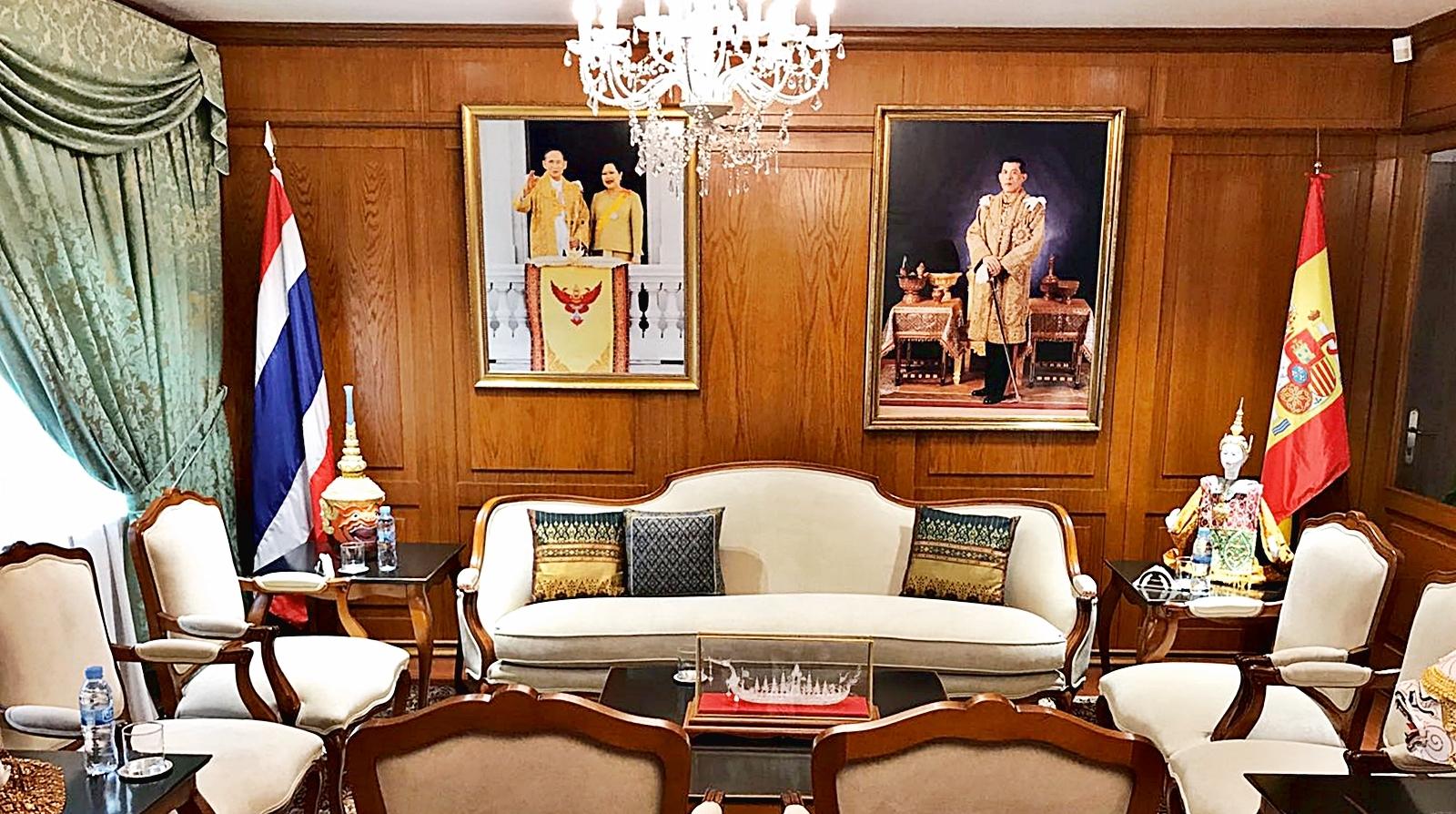 Real Embajada de Tailandia, Madrid.
